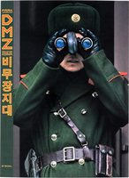 DMZ: Demilitarized Zone of Korea (9783958293151)