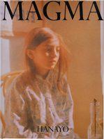 MAGMA (9784903545257)