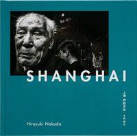 Shanghai (9784905453932)