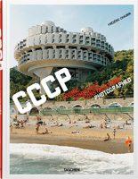 Frédéric Chaubin: Cosmic Communist Constructions Photographed (9783836525190)