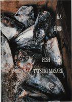 FISH-MAN (9784909442000)