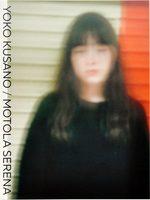 Yoko Kusano / Motola Serena