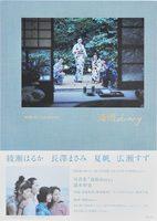 海街diary (9784861524981)