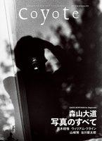 Coyote No.64: Daido Moriyama (9784884184186)