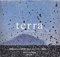 terra (9784865410938)