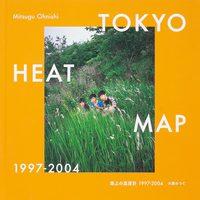 Tokyo Heat Map 1997-2004 (9784910244068)