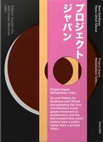 Project Japan (9783836525084)