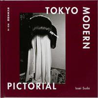 Tokyo Modern Pictorial (9784905453925)