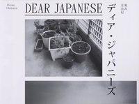 Dear Japanese (9789492051127)