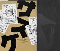 Ravens & Sasuke + Free Tote Bag