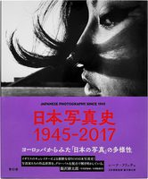 Japanese Photography Since 1945 (9784861526909)