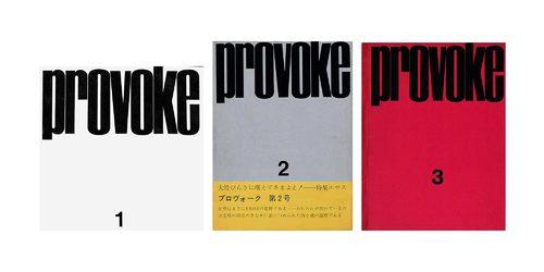 Provoke 雜誌,全三期