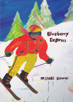 Blueberry Express (9783905714685)