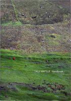 Taiji Matsue Handbook (9784991046704)