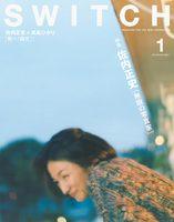 SWITCH: Masafumi Sanai
