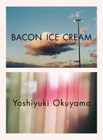BACON ICE CREAM (9784865061567)