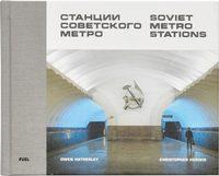 Soviet Metro Stations (9780995745568)