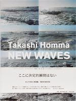 NEW WAVES (9784891947613)