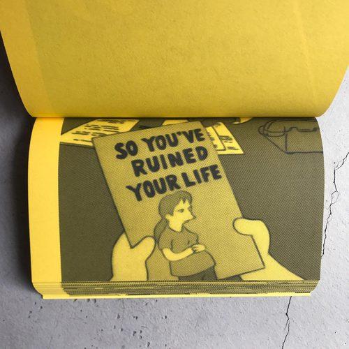 《你已毀了人生》