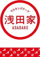 Asadake Masking Tape (A)