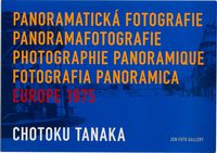 Panoramic Photography (9784905453901)