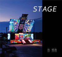 STAGE (9789574183654)