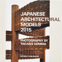 Japanese Architectural Models 2015 (9784902080568)