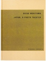 Japan, A Photo Theater (English Edition)
