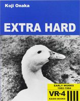 EXTRA HARD 2nd edition