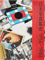 Japanese Photobooks of the 1960s and 1970s (9784903545448)