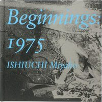 Beginnings: 1975