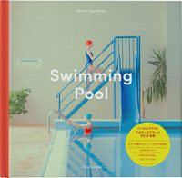 Swimming Pool (Japanese Edition) (9784861526893)