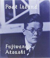 Poet Island