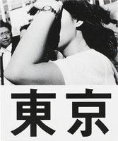 TOKYO 2005-2007