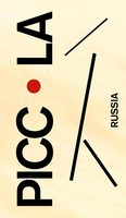 Piccola Russia (9791280177049)