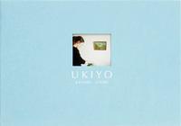 Ukiyo (9789868716209)