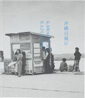 Okinawa Genshikou