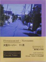 Hypermarché – Novembre (9780997359626)