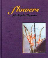 flowers (9784865411348)