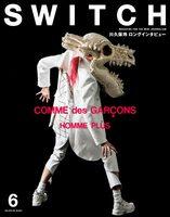SWITCH: Rei Kawakubo - White Shock Comme des Garçons Homme Plus (9784884185053)