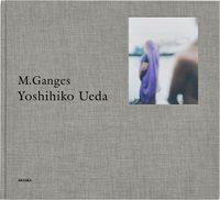 M.Ganges (9784865410150)