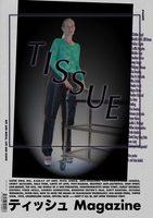 TISSUE Magazine N°6