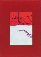 Showa 92