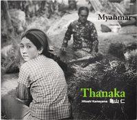 Thanaka (9784887731394)