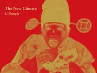 The New Chinese (9784908851056)