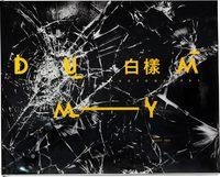 Dummy (9789996569340)
