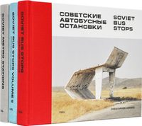 Soviet Bus Stops & Metro Stations