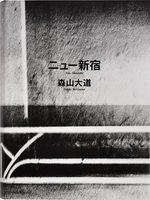 New Shinjuku (9784865030198)