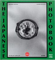 The Japanese Photobook,  1912-1990 (9783958291768)