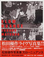 SLOW NUANCE Yusaku Matsuda (9784309907567)